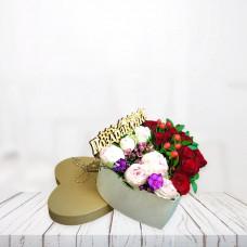 Коробка «Сердце»